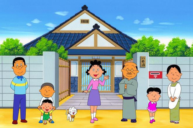 Căn nhà Nobita đang ở có giá bao tiền? - Ảnh 2.