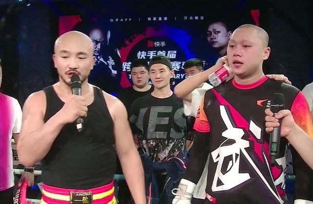 """Võ sĩ xăm trổ từng bị Martin Nguyễn đánh tơi tả: """"Tôi có thể đấu với Yi Long đến chết!"""" - Ảnh 1."""