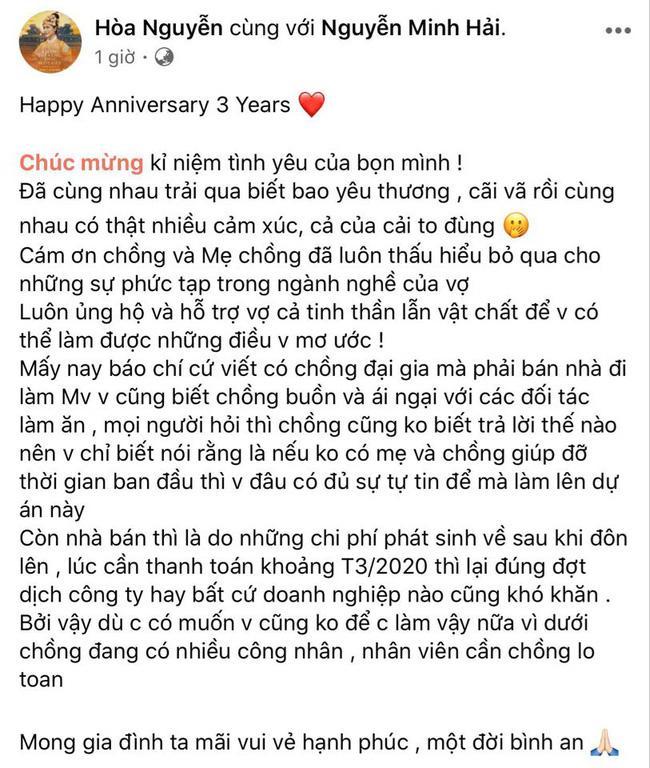 Hòa Minzy gửi lời cảm ơn chồng và mẹ chồng - ảnh 1