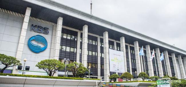 Tìm thấy camera quay lén trong nhà vệ sinh nữ ở trụ sở đài truyền hình lớn KBS, nơi nghệ sĩ nổi tiếng thường lui tới - Ảnh 1.