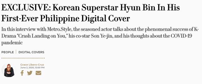 Hyun Bin dành nhiều lời khen cho Son Ye Jin - ảnh 1