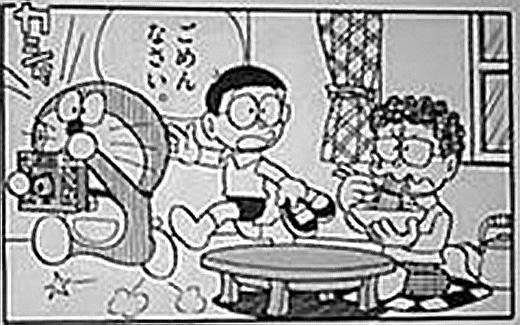 Doraemon đã 51 năm tuổi nhưng chị em có thể chưa biết hết những nhân vật bí ẩn trong bộ truyện này - Ảnh 6.