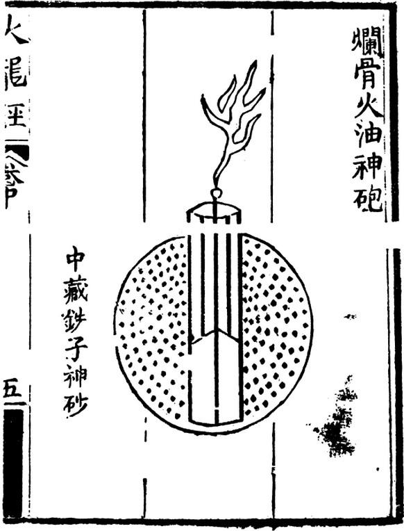 Tìm hiểu về mìn - 1 trong những thành tựu đỉnh nhất mà con người từng tạo ra - Ảnh 4.
