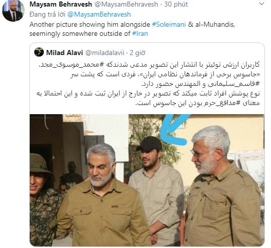NÓNG: Iran quyết xử tử kẻ chỉ điểm giúp Mỹ ám sát Tướng Soleimani - Con rối của CIA và Mossad? - Ảnh 1.