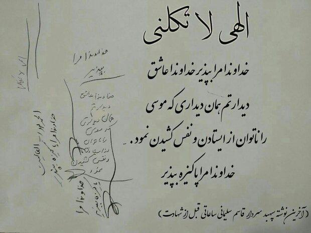NÓNG: Iran quyết xử tử kẻ chỉ điểm giúp Mỹ ám sát Tướng Soleimani - Con rối của CIA và Mossad? - Ảnh 11.