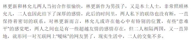 Triệu Lệ Dĩnh bị lợi dụng, Trịnh Sảng liên tục đắc tội với những người xung quanh chỉ vì tính cách khó chiều? - Ảnh 2.