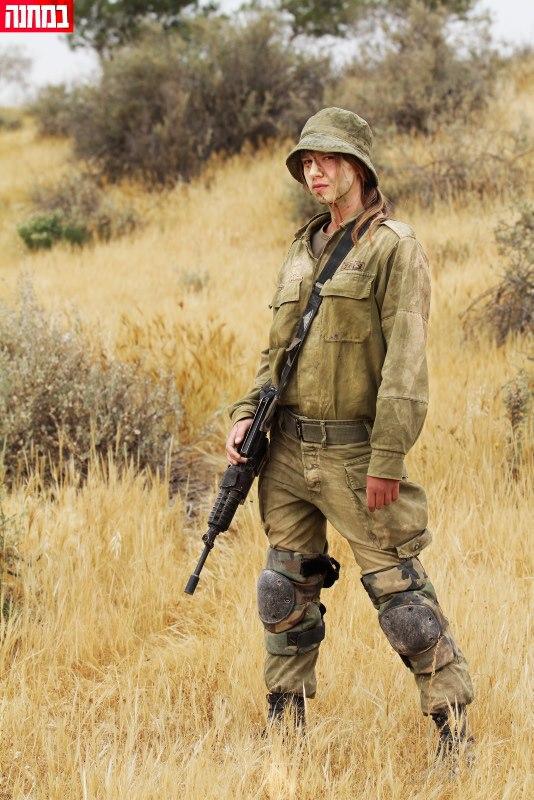 Một nữ trung sĩ của Không quân Israel