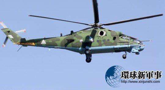 Trực thăng vũ trang Mig-24 của quân đội Myanma