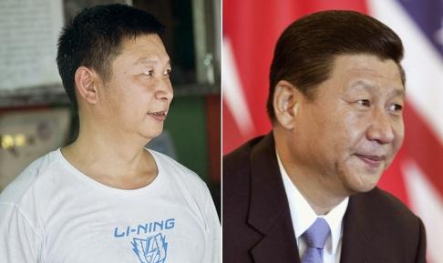 Ông Shao Jianhua (trái) và Chủ tịch Trung Quốc Tập Cận Bình (phải)
