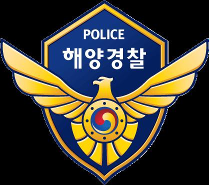 Phù hiệu cảnh sát biển Hàn Quốc (Korean Coast Guard)