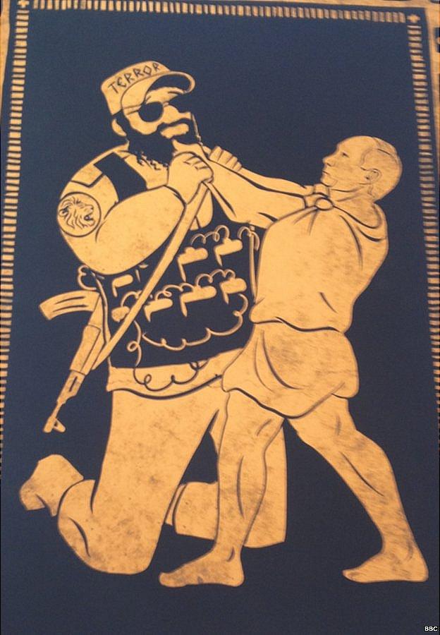 Nếu như Heracles phải chiến đấu với những con quái vật trong huyền thoại, thì trong bức tranh này, Tổng thống Putin phải đương đầu với quái vật thời hiện đại, mà một trong số đó là chủ nghĩa khủng bố.