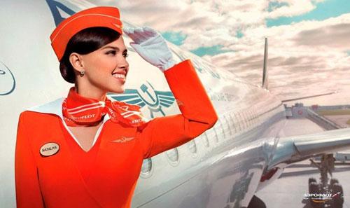 tiếp viên hàng không, hàng không, máy bay,
