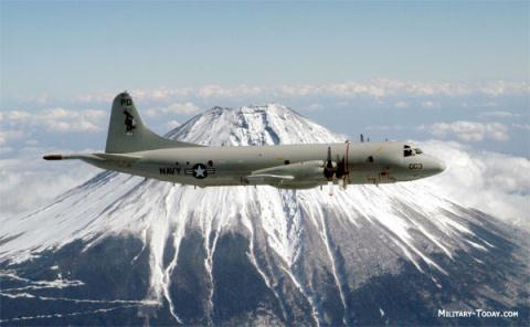 Máy bay trinh sát P3C Orion của quân đội Mỹ.