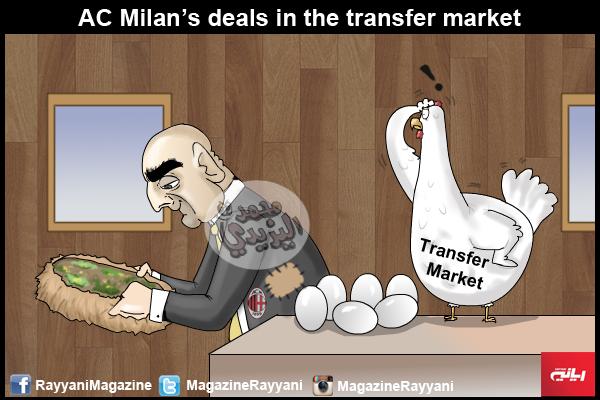 Còn CLB của anh Milan thì nghèo xơ xác