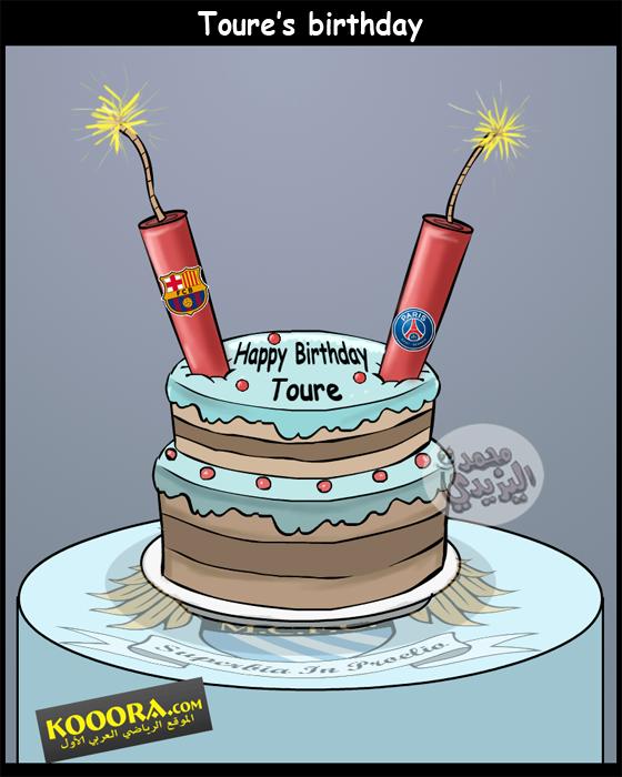 Bánh sinh nhật dị của Yaya Toure