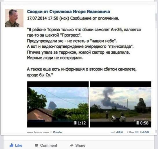 Tài khoản mạng xã hội được cho là của một thủ lĩnh phe ly khaiIgor Strelkov