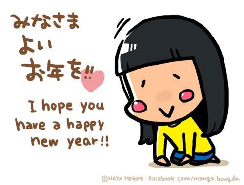 Hata Megumi chúc mừng năm mới