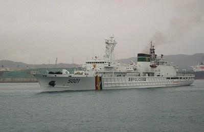 Tàu tuần tra lớp Sambong số hiệu 5001 - con tàu lớn nhất của Cảnh sát biển Hàn Quốc