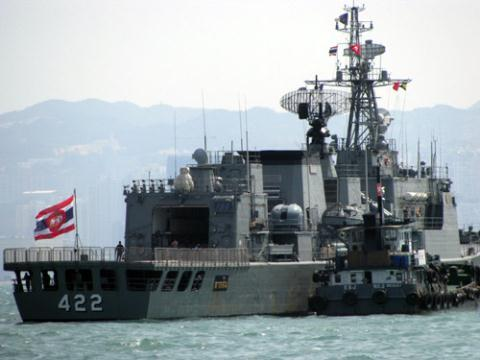 Tàu chiến made in China của Thái Lan phải