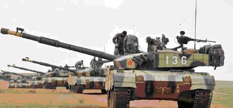 Type 96A hiện đang là xe tăng chủ lực của lục quân Trung Quốc