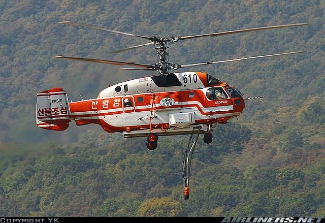 Trực thăng Ka-32 của cảnh sát biển Hàn Quốc