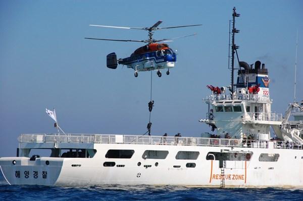 Đổ bộ lực lượng từ trực thăng