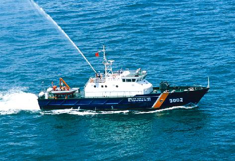 Tàu Cảnh sát biển 3002 lớp TT-120
