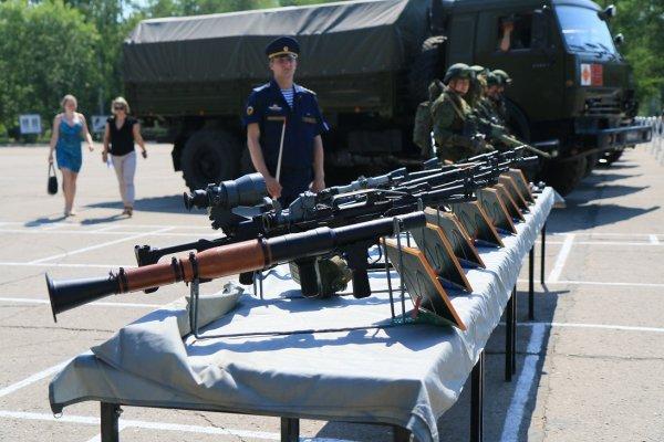Súng phóng lựu chống tăng RPG-7D3.