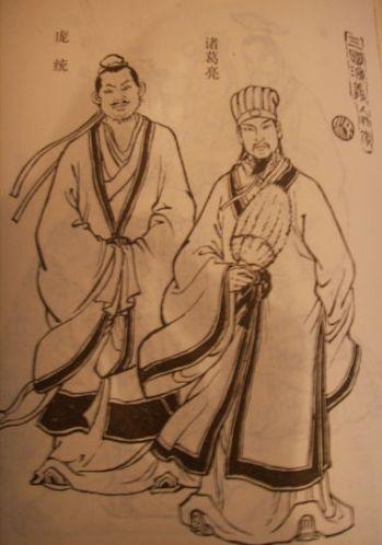 Tam Quốc có câu Ngọa Long - Phượng Sồ, được một trong hai có thể an thiên hạ.