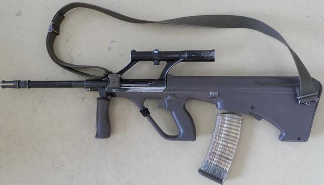 Steyr AUG (Armee Universal Gewehr = súng quân dụng phổ thông) là một loại súng trường tấn công của Áo theo kiểu Bullpup với cỡ đạn 5,56mm NATO. Súng được công ty Steyr Mannlicher GmbH & Co KG giới thiệu vào đầu thập kỉ 70. Quân đội Áo chính thức sử dụng súng AUG với tên gọi StG 77 vào năm 1977, thay thế súng trường tự động StG 58 sử dụng cỡ đạn 7.62mm (dưới giấy phép của FN FAL).  Kể từ 1978, AUG trở thành súng tiêu chuẩn của quân đội Áo và các lực  lượng cảnh sát khác. Ngoài ra, nhiều lực lượng vũ trang khác cũng sử  dụng AUG như quân đội Argentina (từ năm 1985), Ireland, Luxembourg, Ả Rập Saudi, Tunisia (từ năm 1978), New Zealand, Bolivia, Ecuador, Pakistan, lực lượng Hải quan và Nhập cư Mỹ (từ năm 1988).