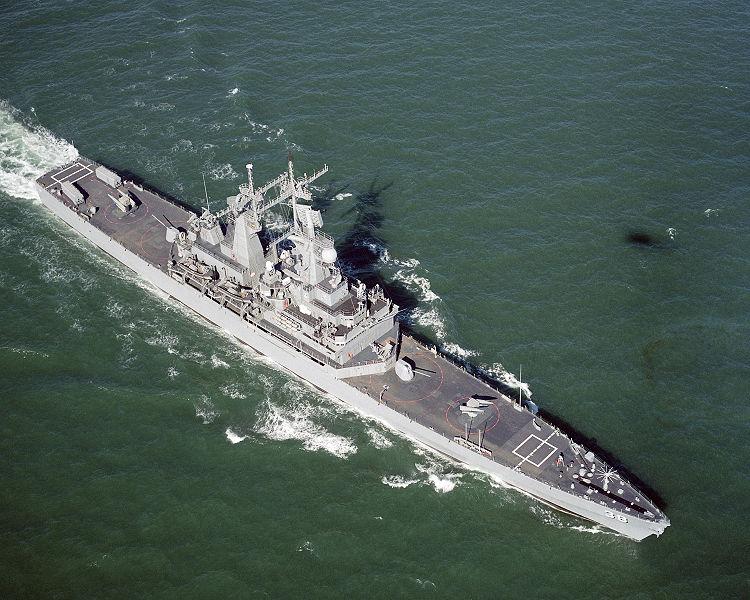 Virginia (CGN-38) là lớp tuần dương hạm hạt nhân cuối cùng của Hải quân Mỹ gồm tất cả 4 tàu được đóng trong giai đoạn từ 1972-1980 và hoạt động từ 1976-1998.