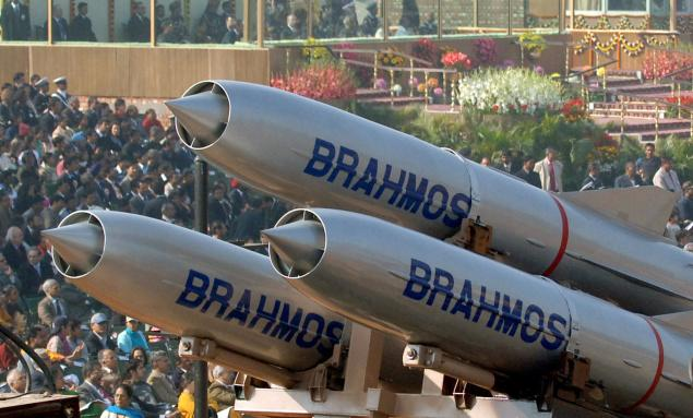 Tên lửa hành trình siêu thanh BrahMos