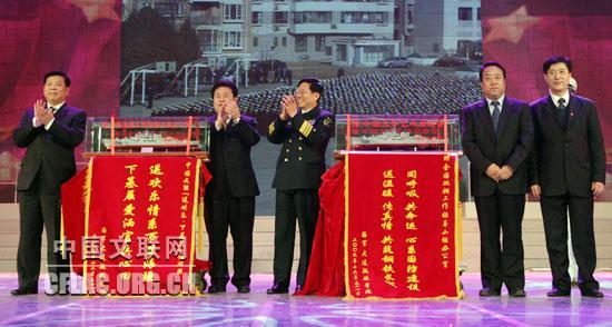Các quan chức Trung Quốc xuất hiện tại buổi khai mạc Triển lãm hải quân Zhongshan tổ chức tại Đại Liên