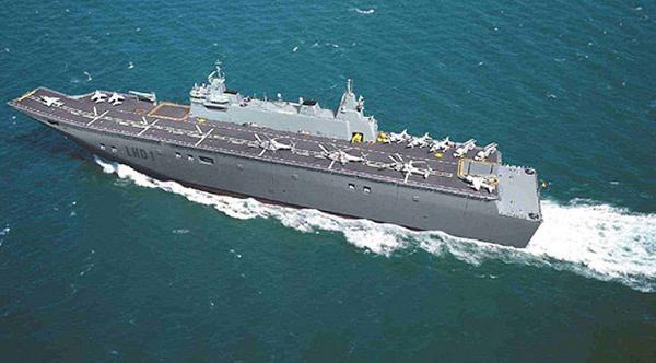 Tàu đổ bộ tấn công HMAS Canberra LHD-1 của Hải quân Australia