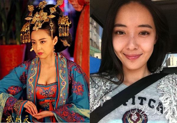 Mễ Lộ trong vai Công chúa Cao Dương.