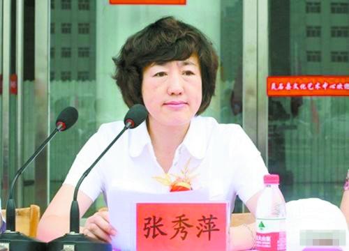 Cựu Phó bí thư Thành ủy Tấn Trung Trương Tú Bình cũng ngã ngựa vì ngoại tình. Ảnh: Phượng Hoàng.