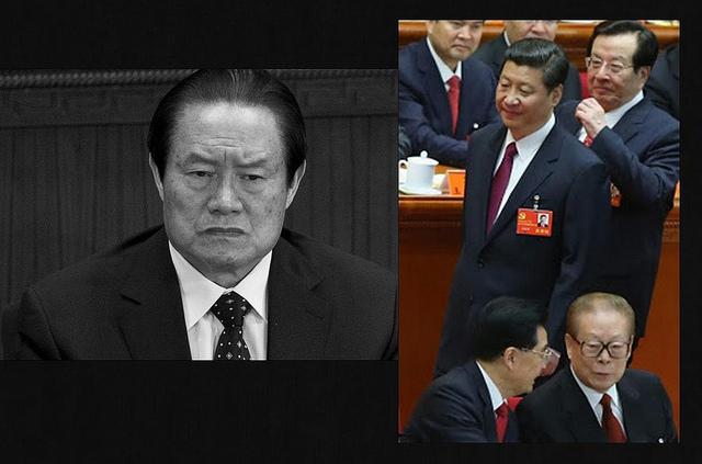 Vụ Chu Vĩnh Khang khiến các gia tộc cựu thành viên Bộ chính trị đứng ngồi không yên.
