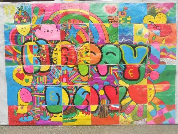 . Bức tranh lớn là tác phẩm của hơn 130 bạn Tình nguyện viên dành tặng cho chương trình.