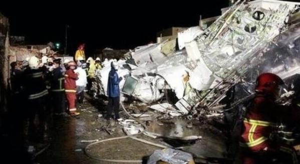 Chiếc máy bay của Đài Loan rơi gần đây.