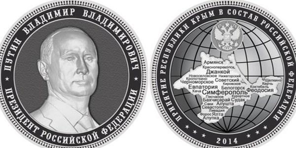 Hai mặt của đồng tiền Putin