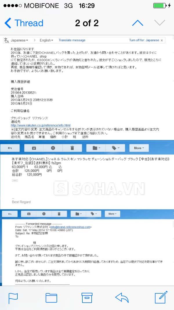 Chứng nhận đặt mua hàng qua mạng từ trang website mà chị T. đặt mua chiếc túi channel.