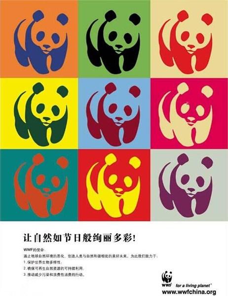 Hình ảnh gấu trúc trên một tấm poster của Quỹ quốc tế bảo vệ thiên nhiên (WWF). Ảnh: Sina.