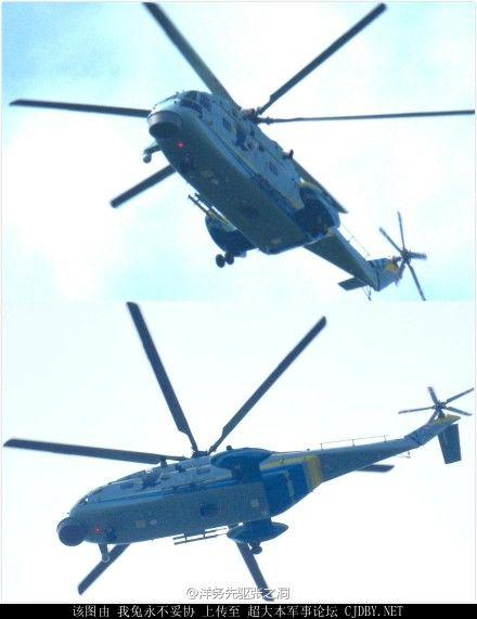 Z-18F có thể thực hiện nhiều nhiệm vụ khác nhau như chống ngầm, cảnh báo sớm, tìm kiếm cứu nạn và vận tải.