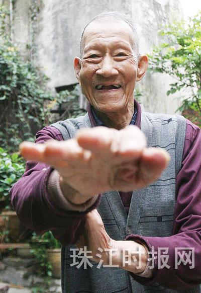 Quách Phú đứng đầu Thất đại đệ tử của Diệp Vấn.
