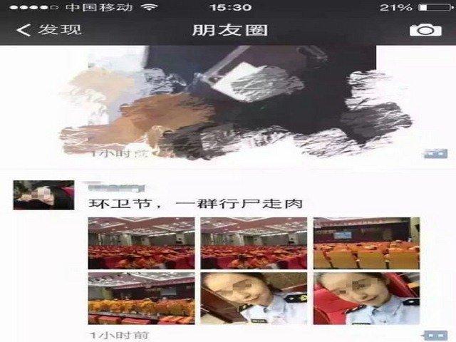 Ảnh chụp màn hình tài khoản của cô Ngô