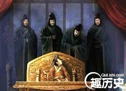 Việc cận thần sát hại Hoàng đế là hiện tượng thường thấy trong lịch sử Trung Quốc.