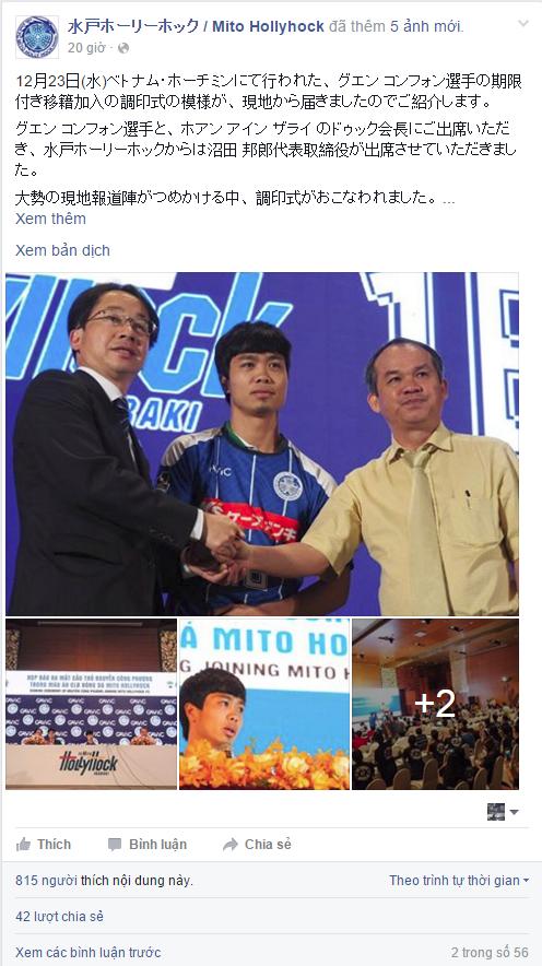 Chỉ duy nhất fanpage facebook của Mito Hollyhock là đưa thông tin về buổi ký hợp đồng ở Việt Nam.
