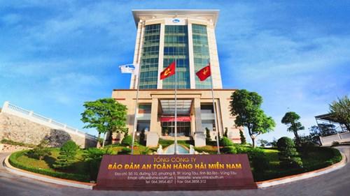 """Bộ trưởng Đinh La Thăng yêu cầu kiểm điểm, xử lý trách nhiệm trong việc để xảy ra tình trạng """"gia đình trị"""" tại Tổng Cty Bảo đảm An toàn Hàng hải miền Nam."""
