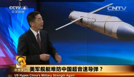 Du Wenlong discusses the YJ-18 missile on the program. (Internet photo)