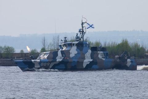 Tàu chiến cao tốc Project 21980.